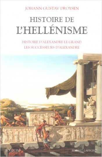 Histoire de l'hellénisme