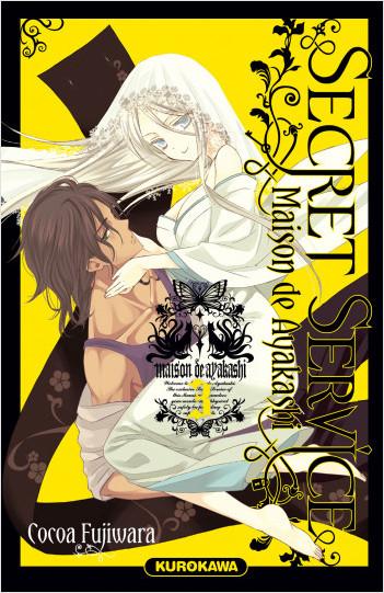 Secret Service - Maison de Ayakashi - tome 03