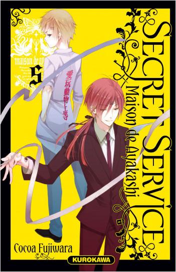 Secret Service - Maison de Ayakashi - tome 05