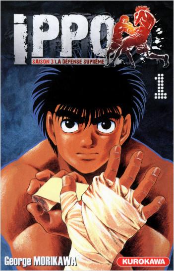 Ippo - saison 3, La défense suprême - tome 01