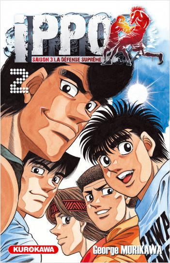 Ippo - saison 3, La défense suprême - tome 02