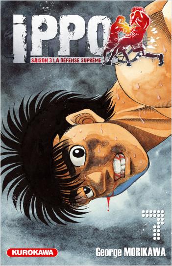 Ippo - saison 3, La défense suprême - tome 07