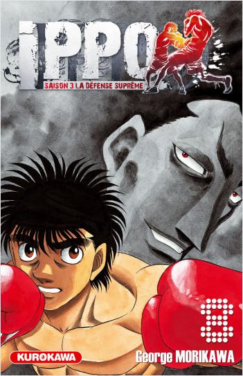 Ippo - saison 3, La défense suprême - tome 08