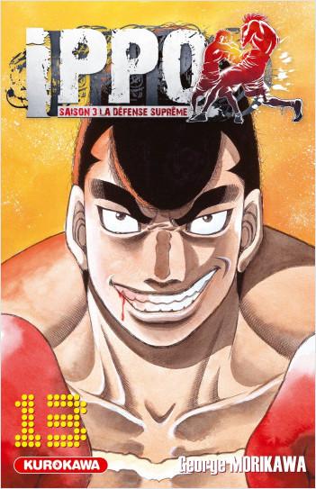 Ippo - saison 3, La défense suprême - tome 13