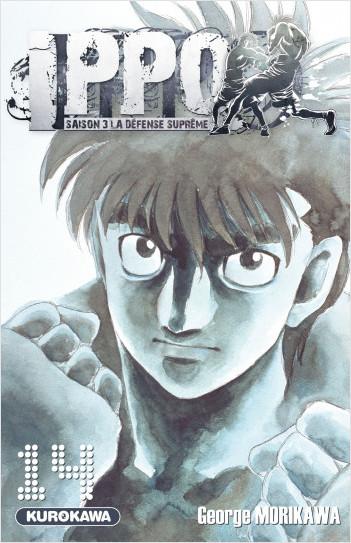 Ippo - saison 3, La défense suprême - tome 14