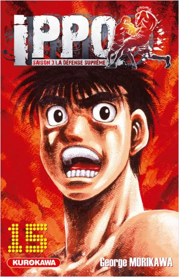 Ippo - saison 3, La défense suprême - tome 15