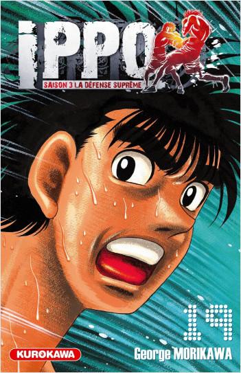 Ippo - saison 3, La défense suprême - tome 19