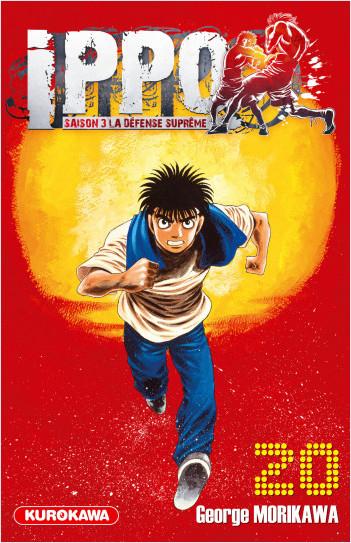 Ippo - saison 3, La défense suprême - tome 20