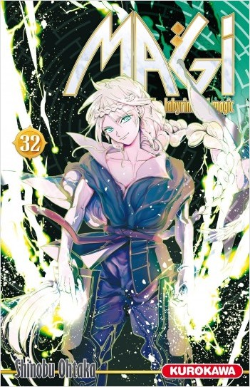 Magi - The Labyrinth of Magic - tome 32
