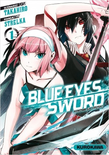 Blue Eyes Sword - Tome 01