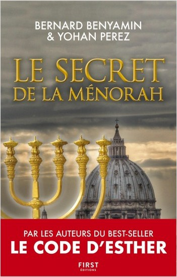 Le secret de la Menorah