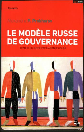 Le Modèle Russe de gouvernance